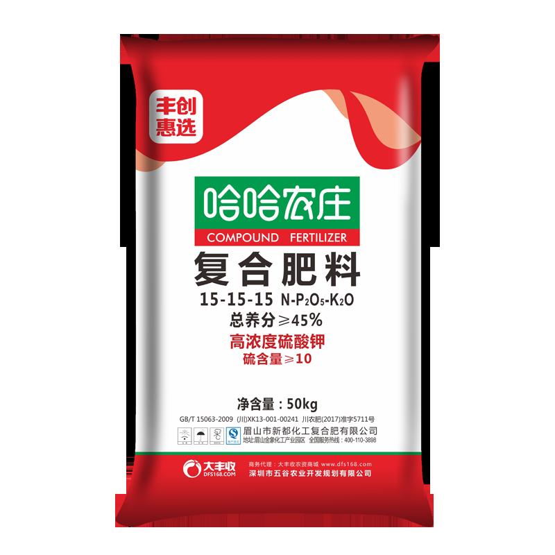 哈哈农庄15-15-15复合肥高浓度硫酸钾型50kg 1吨(50kg*20袋)