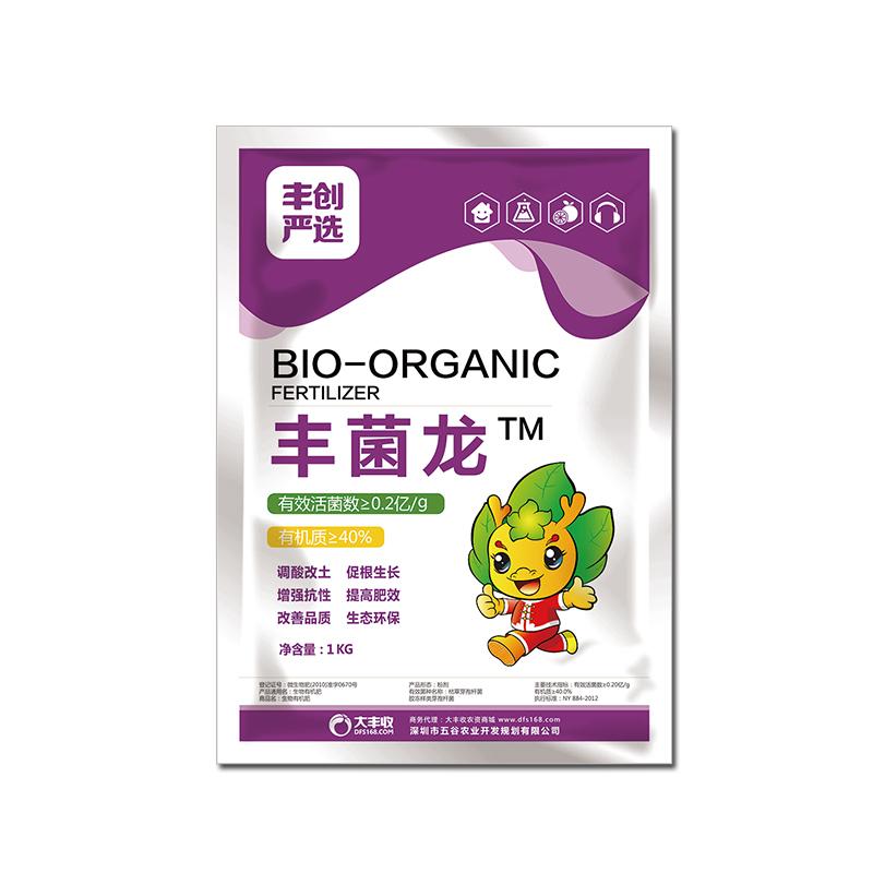 【丰创严选】丰菌龙生物有机肥1kg 1kg*1袋
