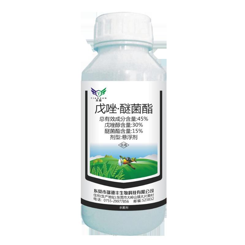 瑞德丰45%戊唑醇·醚菌酯悬浮剂500ml 500ml*1瓶