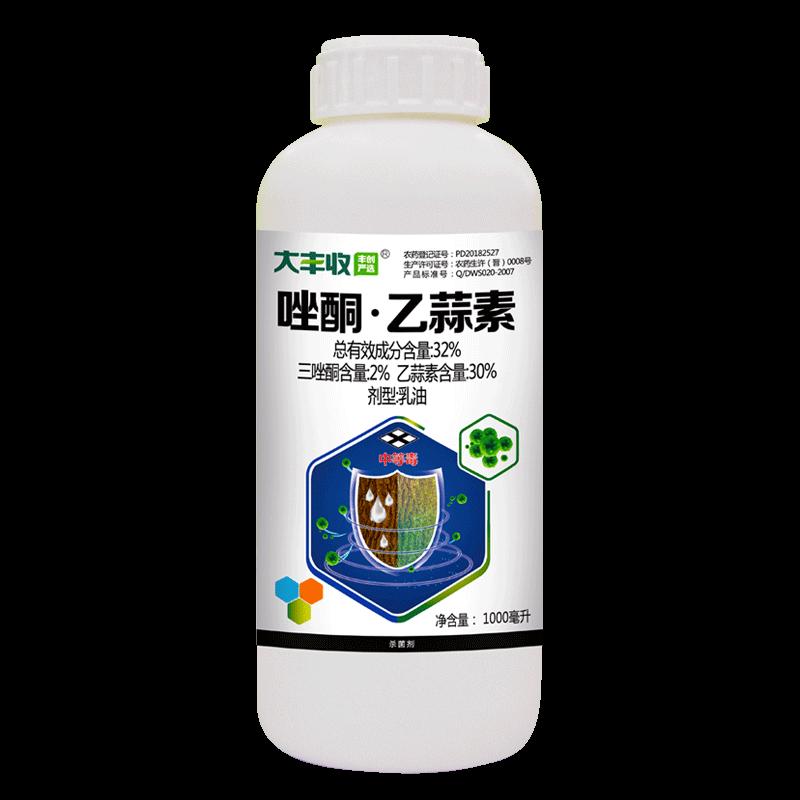 【丰创严选】32%唑酮·乙蒜素乳油1000ml 1000ml*1瓶