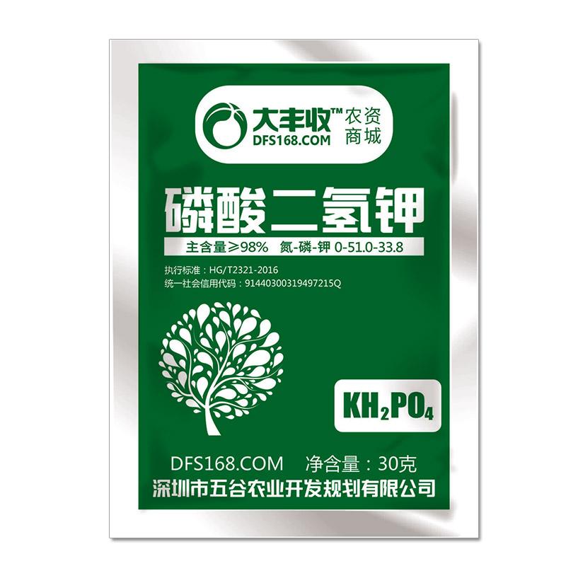 【大丰收定制】磷酸二氢钾30g 30g*20袋
