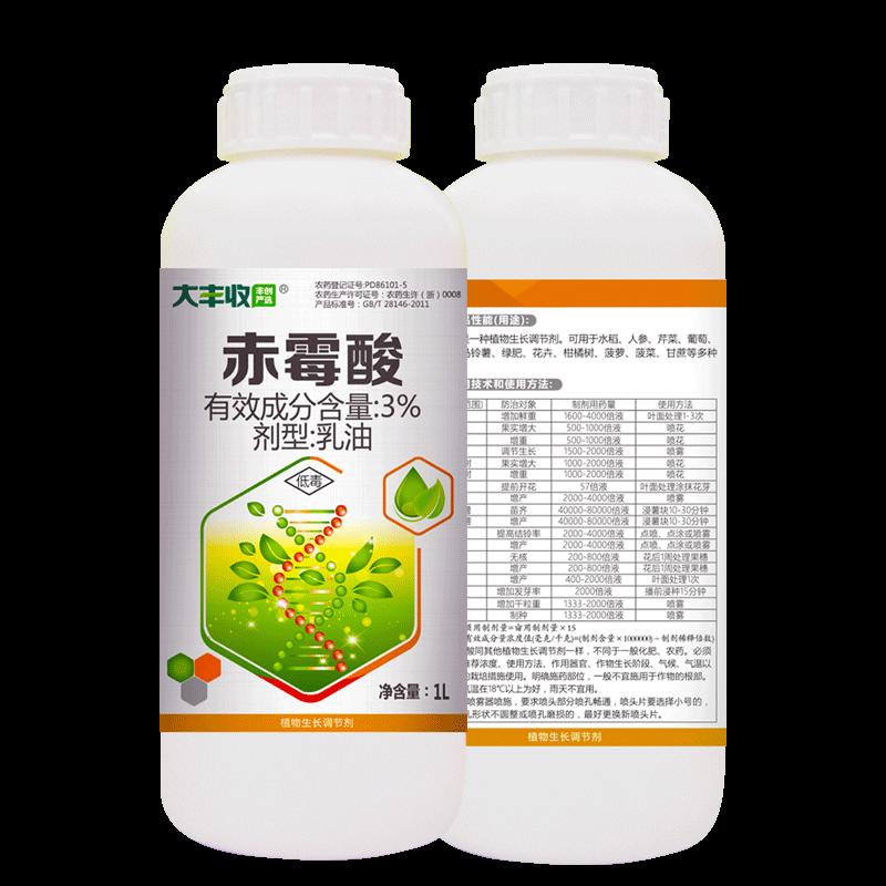 【丰创严选】3%赤霉酸(920)乳油1L 1L*1瓶