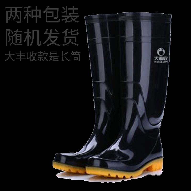 大丰收黑色雨靴加厚版1双(40码) 1*1套(40码)