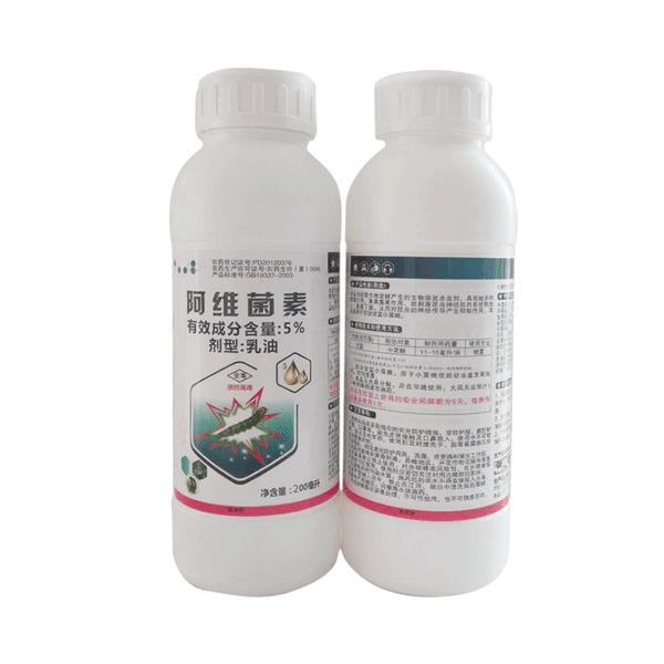 【大丰收定制】5%阿维菌素 乳油 200ml 200ml*1瓶