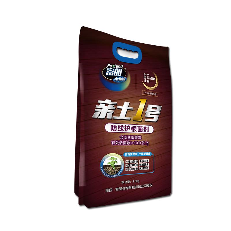 金正大富朗 亲土1号防线护根菌剂2.5kg 2.5kg*1袋