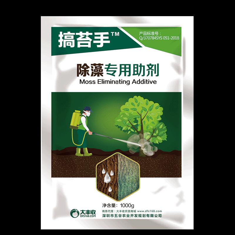 大丰收搞苔手 可溶性粉剂 青苔专用 1000g 1000g*1袋