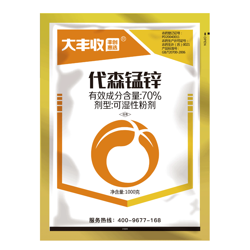 【丰创惠选】70%代森锰锌可湿性粉剂1000g 1000g*1袋