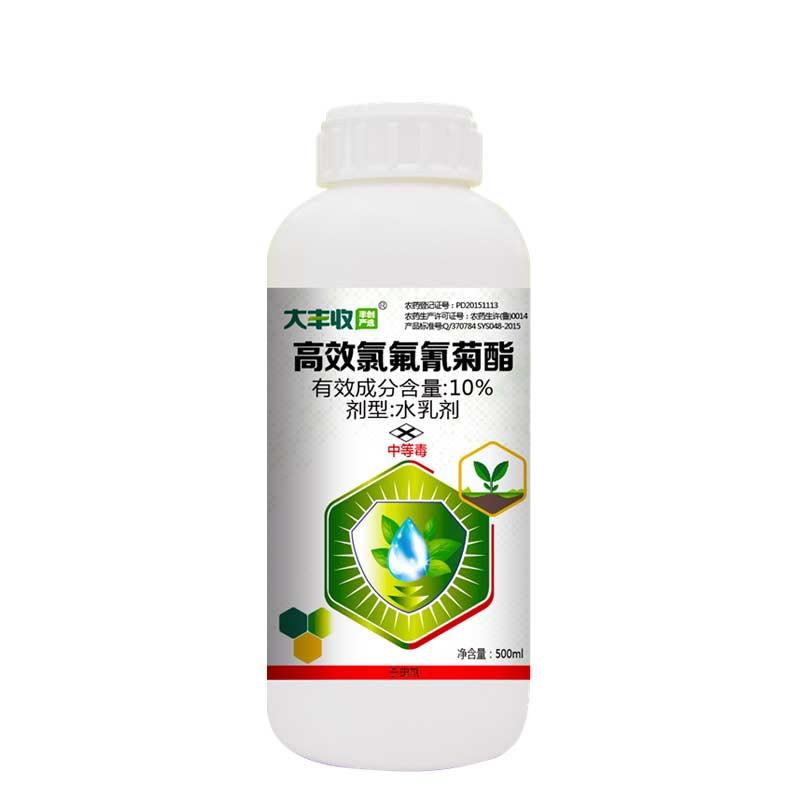 【丰创严选】10%高效氯氟氰菊酯水乳剂500ml 500ml*1瓶