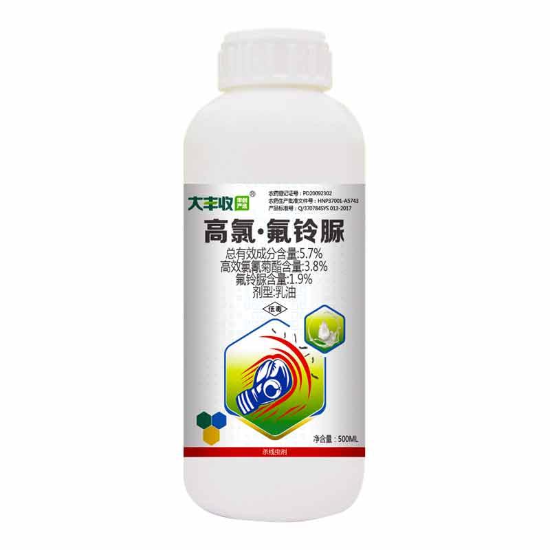 【丰创严选】5.7%高氯•氟铃脲乳油500ml 500ml*1瓶