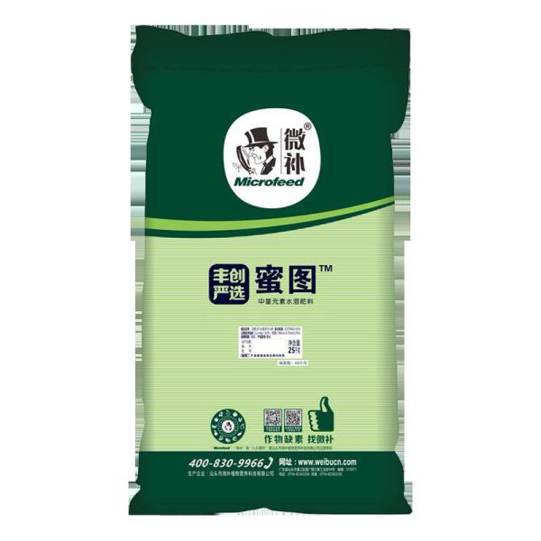 【丰创严选】蜜图 中量元素水溶肥 25kg*5袋
