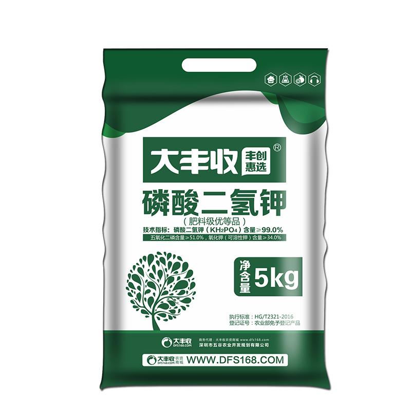 【大丰收定制】磷酸二氢钾5kg 5kg*1袋
