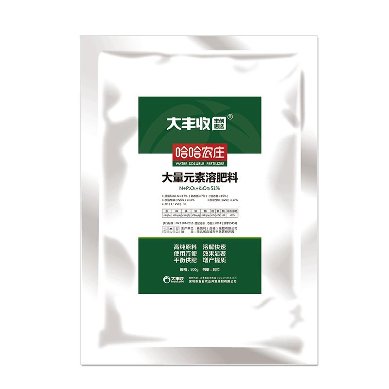 哈哈农庄17-17-17水溶肥颗粒剂500g 500g*1袋
