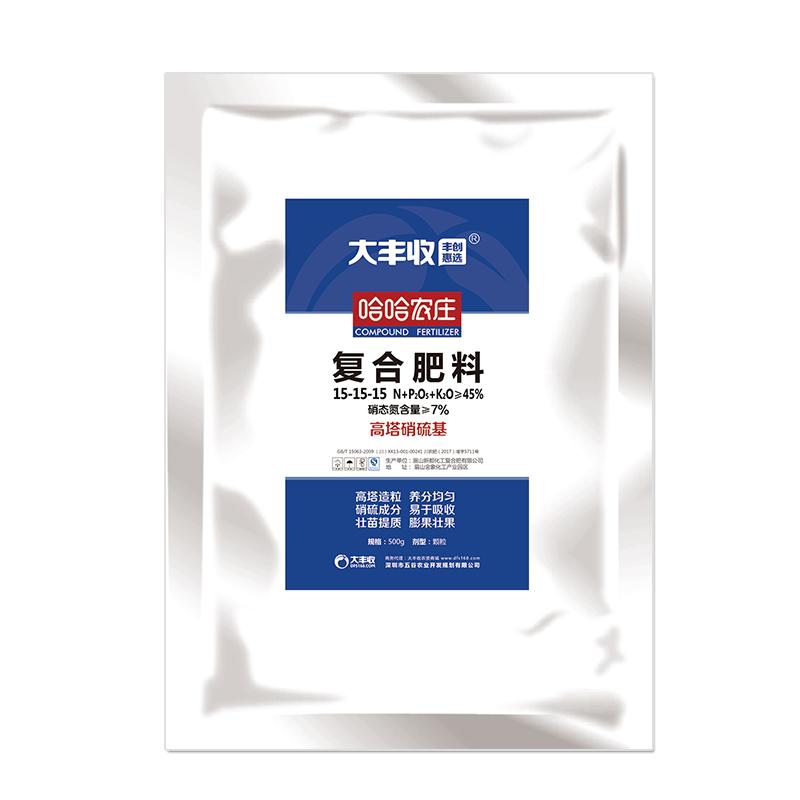 哈哈农庄15-15-15高塔硝硫基复合肥500g 500g*1袋