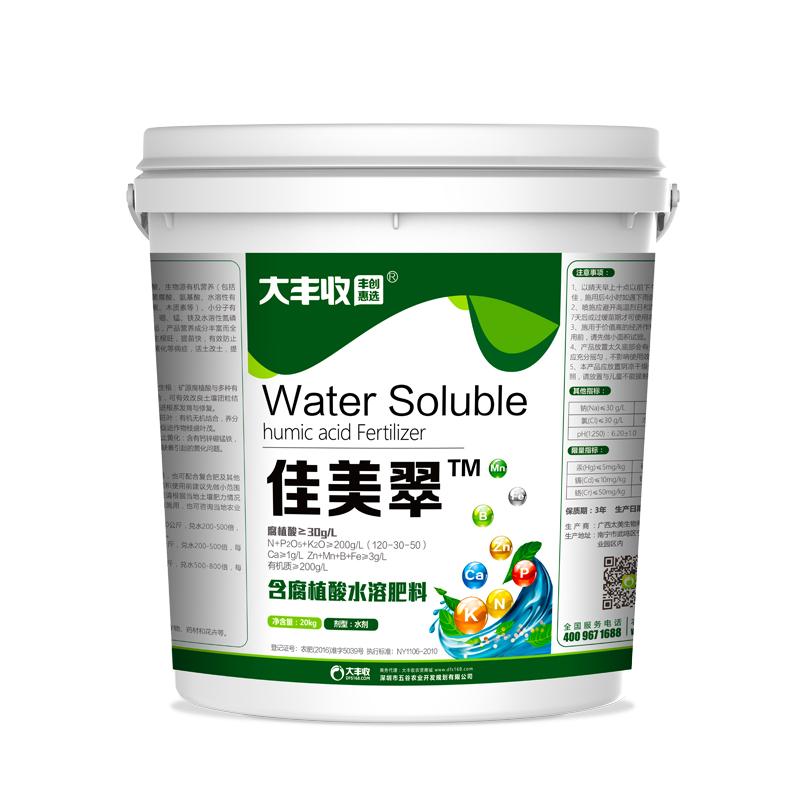 【丰创惠选】佳美翠含腐殖酸有机水溶肥 水剂 20kg 20kg*5桶