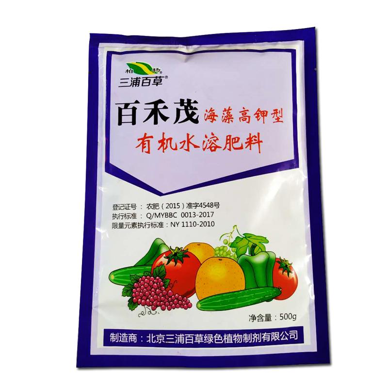 北京三浦百草海藻高钾型有机水溶肥料 粉剂 500g 500g*1袋