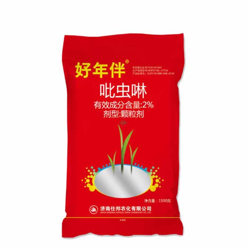 济南仕邦好年伴2%吡虫啉颗粒剂1500g 1500g*1袋
