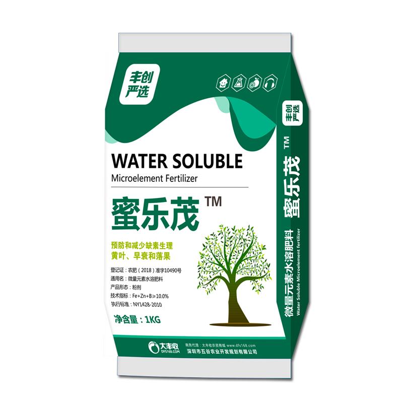【丰创严选】蜜乐茂(新款)微量元素水溶肥1kg 1kg*5袋