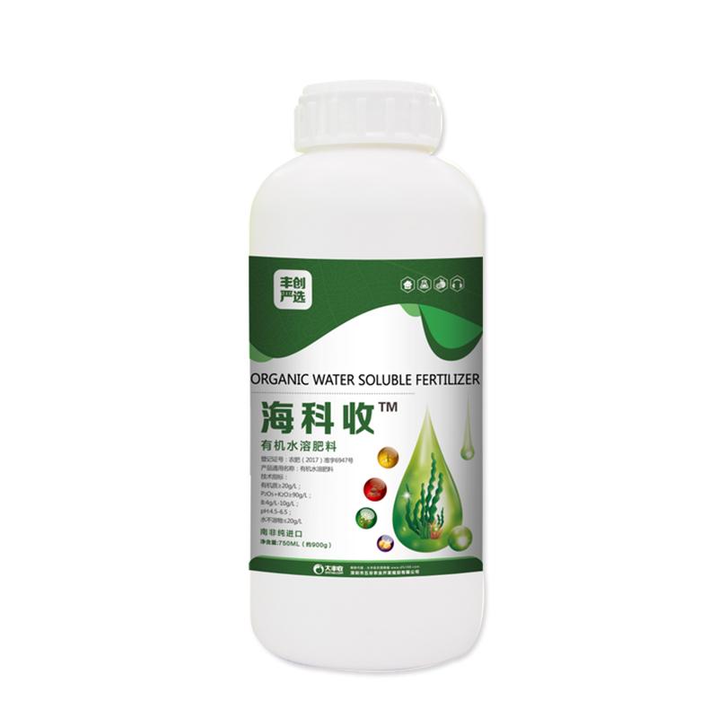【丰创严选】海科收南非开普海藻有机水溶肥 水剂 750ml 750ml*1瓶