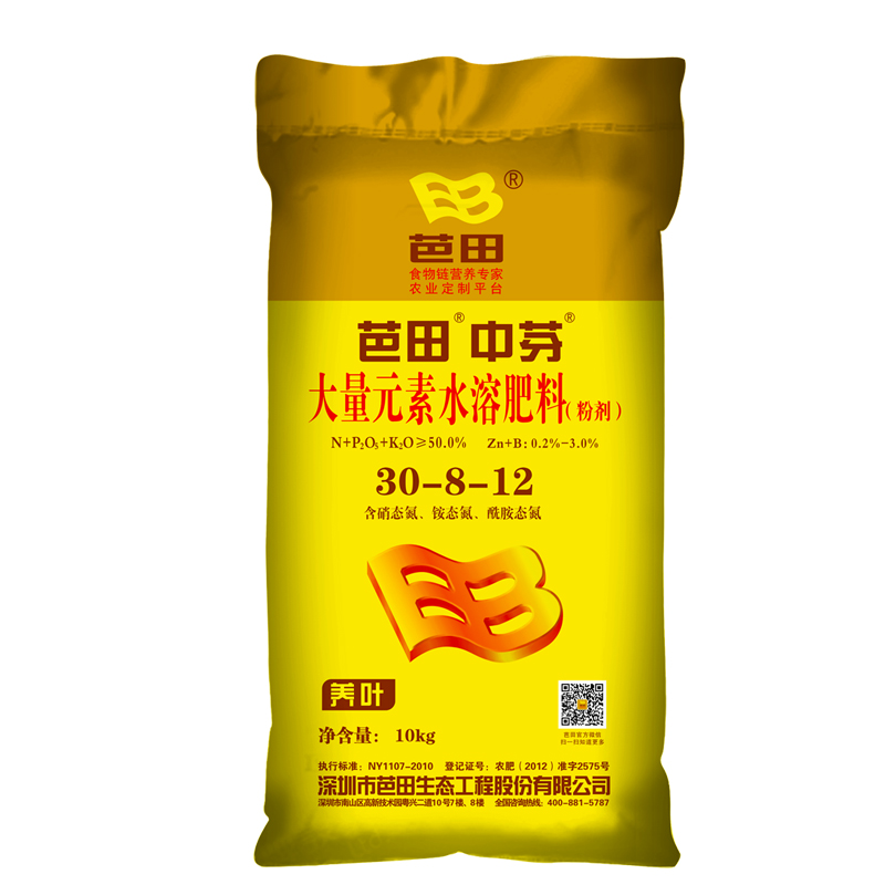 芭田中芬大量元素水溶肥30-8-12粉剂 10kg 10kg*1袋