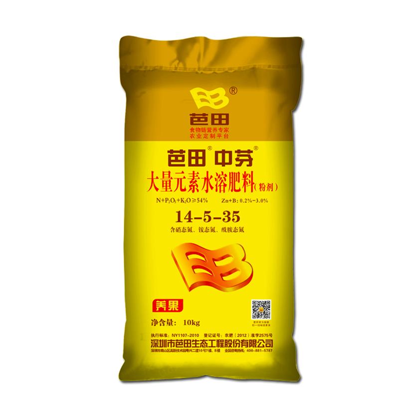 芭田中芬大量元素水溶肥14-5-35粉剂 10kg 10kg*1袋