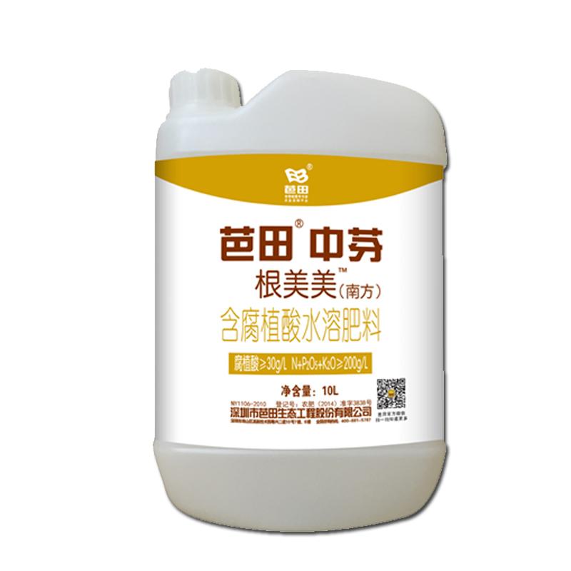 芭田中芬根美美含腐植酸水溶肥 水剂10L 10L*1桶