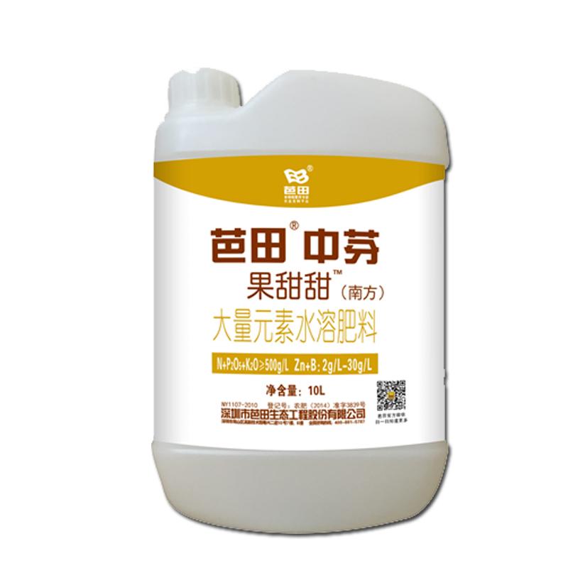 芭田中芬果甜甜大量元素水溶肥 水剂10L 10L*1桶