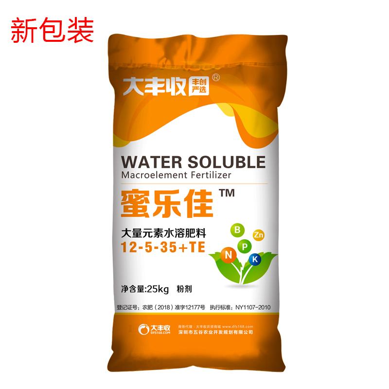 【丰创严选】蜜乐佳12-5-35+TE水溶肥25kg 25kg*10袋