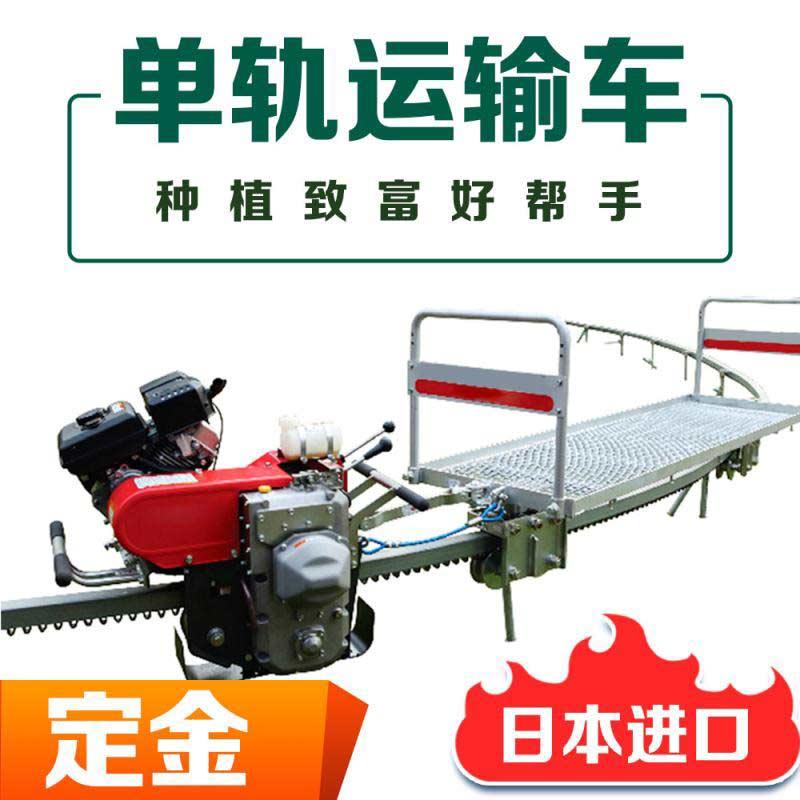 进口工艺单轨运输车(定金) 1*1套