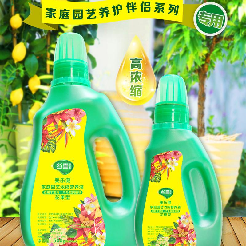 美乐健家庭园艺浓缩营养液花果型 250g*1瓶