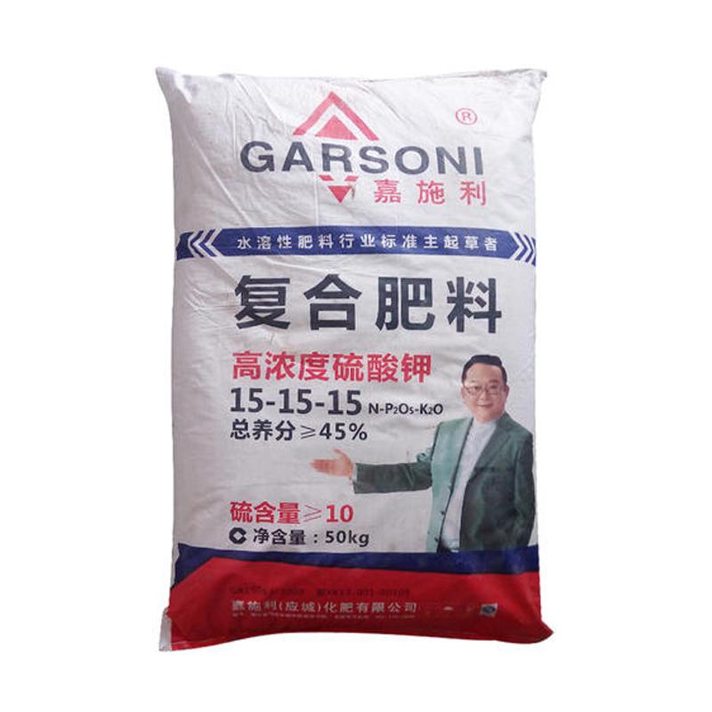 嘉施利15-15-15复合肥高浓度硫酸钾型50kg 50kg*20袋