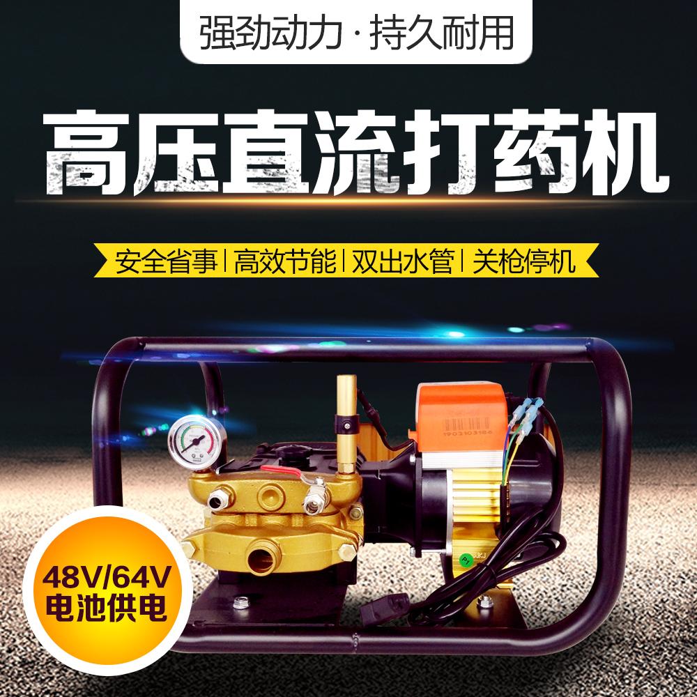 精德48V/60V高压直流电动打药机 1台*1台