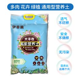 伊丰巢通用型有机营养土 6L*1袋