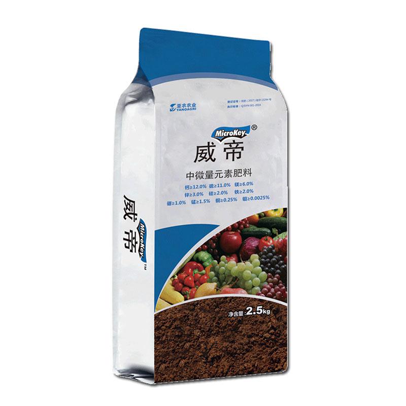 大连亚农威帝中微量元素肥2.5kg 2.5kg*1袋