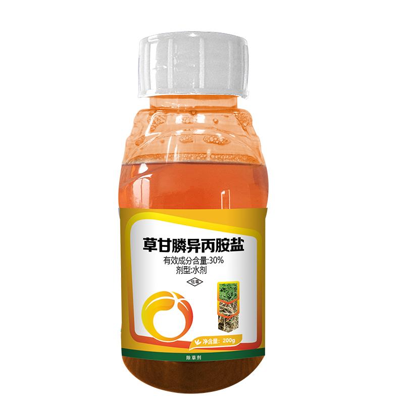 【丰创惠选】41%草甘膦异丙铵盐水剂200g 200g*1瓶