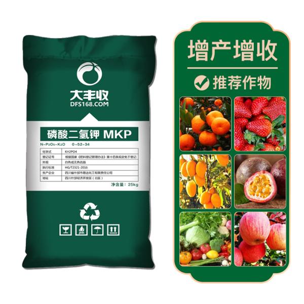 【大丰收定制】磷酸二氢钾 25kg 25kg*5包