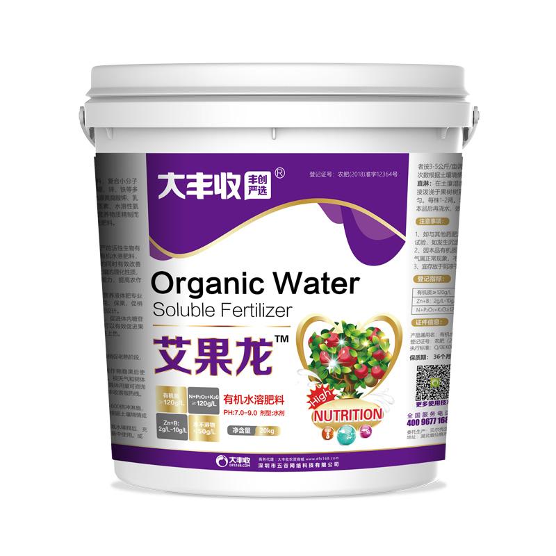 【丰创严选】艾果龙有机水溶肥料 液剂 20kg 20kg*1桶