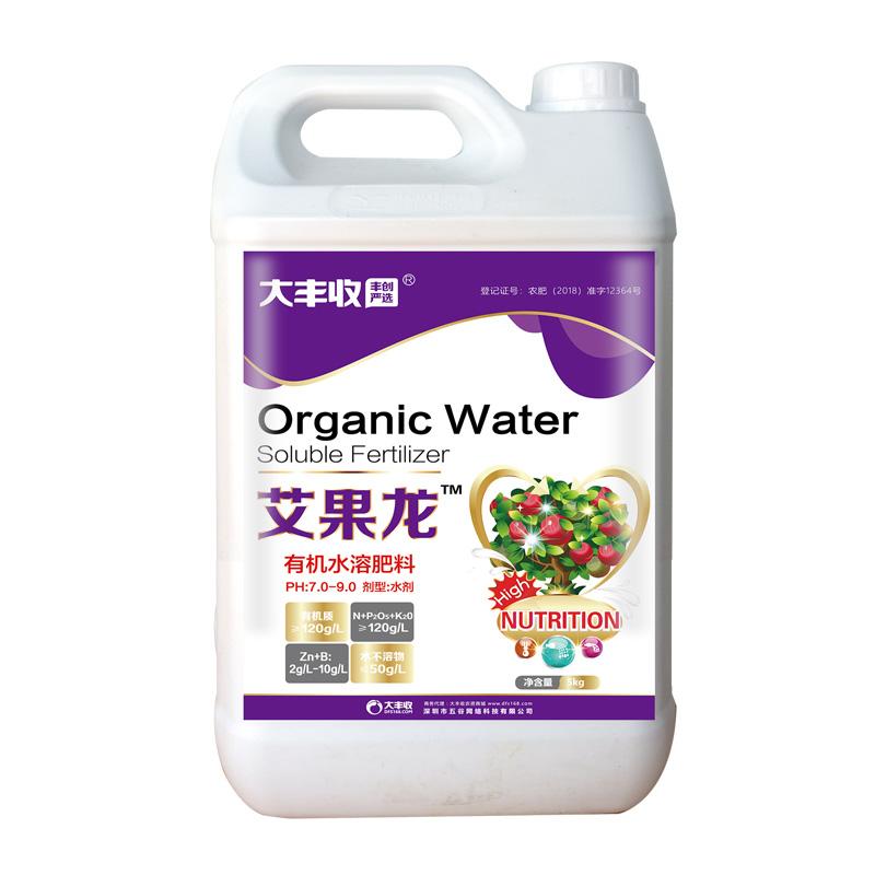 【丰创严选】艾果龙有机水溶肥料 液剂 5kg 5kg*1桶