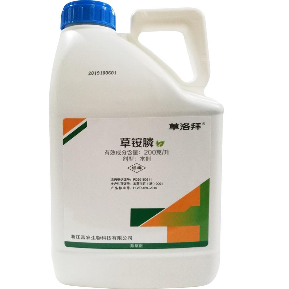 草洛拜200克/升草铵膦水剂 5kg 5kg*1桶