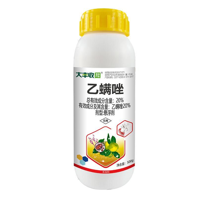 【丰创严选】20%乙螨唑 悬浮剂 500g 500g*1瓶