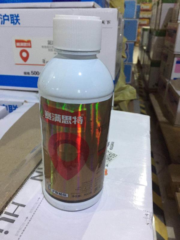 上海沪联赛满思特500g/L氟啶胺悬浮剂500g 500g*1瓶