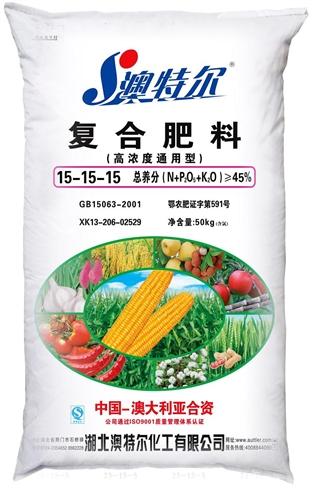 澳特尔 复合肥料(高浓度通用型)15-15-15(50kg)