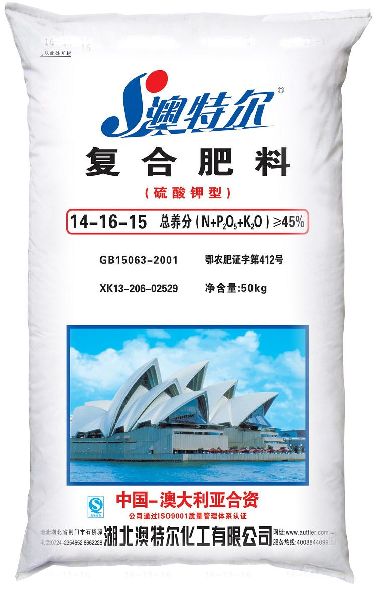 澳特尔 复合肥料(硫酸钾型)14-16-15(50kg)