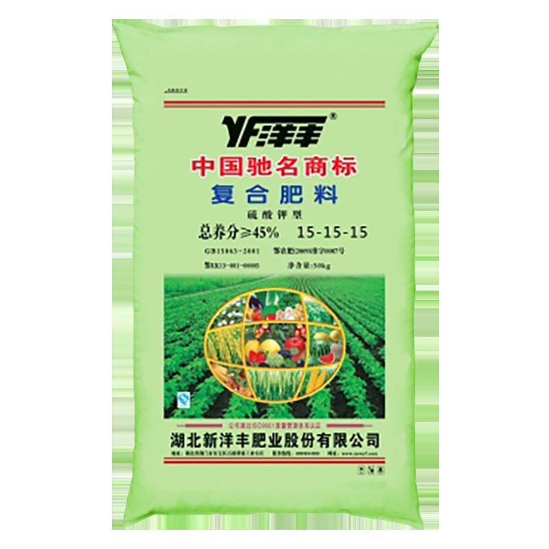洋丰 复合肥料(硫酸钾型)15-15-15(50kg)