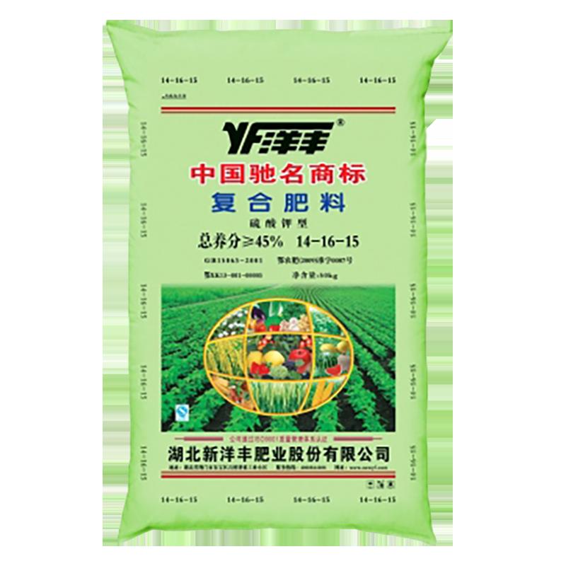 洋丰 复合肥料(硫酸钾型)14-16-15(50kg)