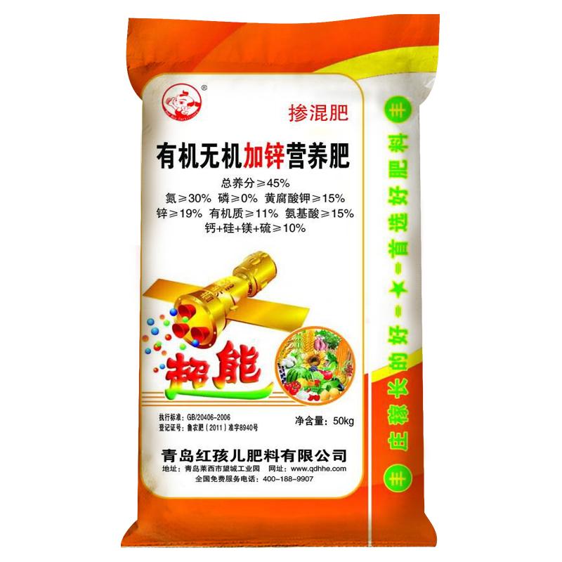 红孩儿 有机无机加锌营养肥(掺混肥) ( 50kg)
