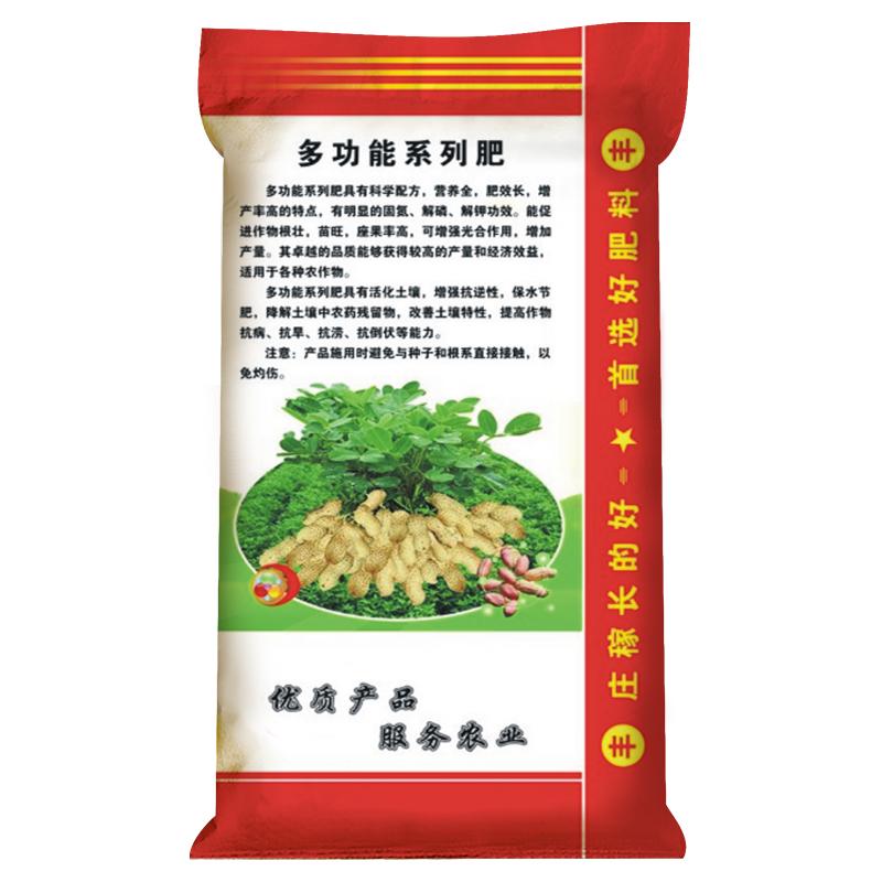 红孩儿 全营养肥料(加硼花生专用肥)(50kg)