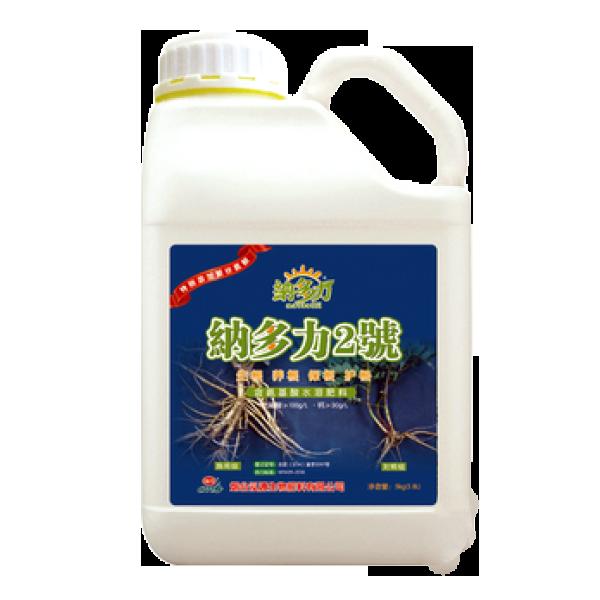 味丹 纳多力2号微量元素肥氨基酸水溶肥料 5kg*1桶