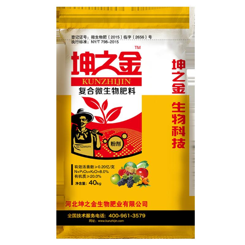 【下单立减1680元】木美土里坤之金微生物肥40kg 40kg*25袋