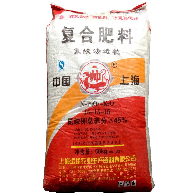 上海远洋 复合肥料 15-15-15 (50kg)
