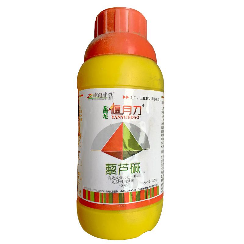中植堂 青龙偃月刀 藜芦碱0.5% (300g)